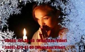 Новогодние гадания, Киев. Предсказания на 2019 год, Киев. - изображение 1
