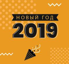 Новый год в самом центре Одессы — отель Bortoli Одесса - изображение 1