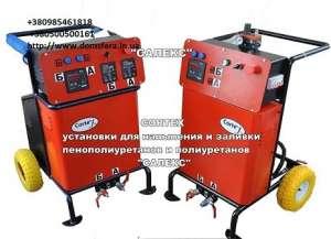 Оборудование для напыления и заливки пенополиуретанов ППУ,полиуретанов,єластомеров - изображение 1