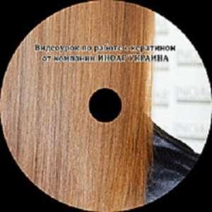 Обучающий двд-диск Иноар - изображение 1