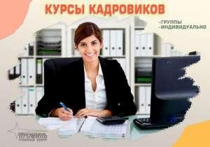 Обучение на курсах парикмахеров в Харькове, недорого! - изображение 1