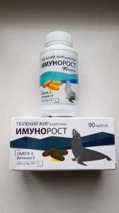 """Омега-3 тюлений жир разливной и в капсулах, а также БАД """"Имунорост"""" - изображение 1"""