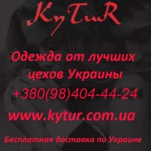 Оптовая продажа качественной одежды от Украинских кутюрье. - изображение 1