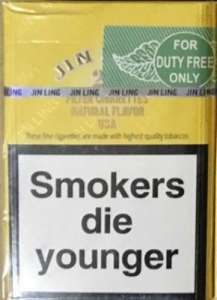 оптовая продажа сигареты Jin-Ling 25 - изображение 1