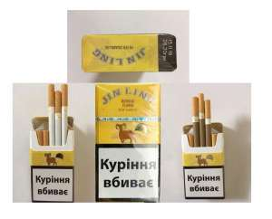 Оптовая продажа сигарет - Jin-Ling Украинский акциз - изображение 1