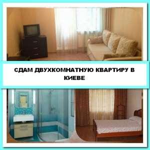 Орендувати квартиру подобово. Здам двокімнатну квартиру, Київ - изображение 1