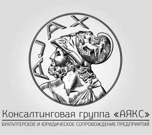 ОСМД обслуживание Киев. ОСББ обслуговування Київ. - изображение 1