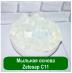 Перейти к объявлению: Основа для мыла Zetecap