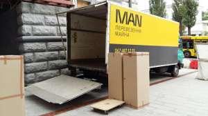 Офисный переезд от мувинговой компании MAN MS - изображение 1