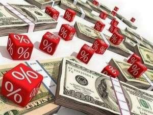 Оформить кредит Киев. Кредит наличными от 1,5% под залог недвижимости. - изображение 1