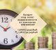 Перейти к объявлению: Оформить кредит под залог дома в Киеве. Кредит под залог коттеджа в Киевской области.