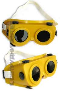 Очки защитные - изображение 1