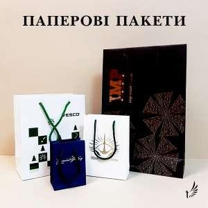 Пакеты с логотипом Киев, купить пакеты с логотипом Киев - изображение 1