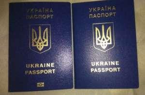 Паспорт Украины загранпаспорт купить продать оформить - изображение 1