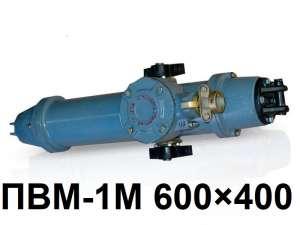ПВМ-1М 600×400 привод __Купить ПВМ-1М 600*400, ПВМ.1М, 2018г.в. - изображение 1
