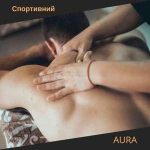 Перший безкоштовний масаж - изображение 1