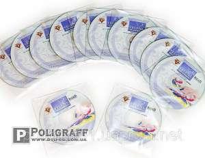 Печать на CD и DVD дисках, тиражирование дисков. - изображение 1
