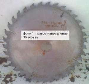 Пильный диск по дереву с победитовыми напайками - изображение 1