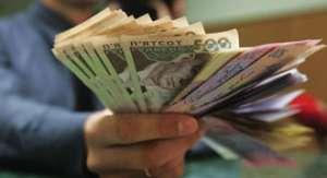 Позика на карту банку в день оформлення заявки - изображение 1