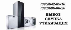 Покупаем рабочую и не рабочую бытовую технику в Одессе. - изображение 1