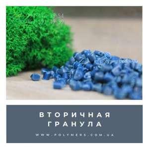 Полиэтилен ПЕ100. HDPE-выдув, литье, PP, PS, HIPS. Работаем на экспорт. - изображение 1