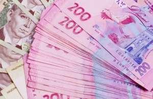 Получить деньги без залога и справки о доходах - изображение 1