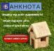 Перейти к объявлению: Получить кредит под залог недвижимости. Киев.