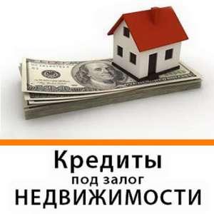 Поможем с кредитом всем г, Киев - изображение 1