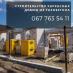Перейти к объявлению: Построить дом в Днепре из газобетона. Каркасное строительство домов Днепр.