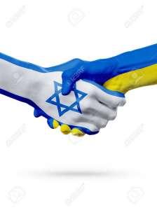 Працевлаштування в Ізраїлі. - изображение 1