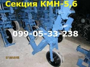Преимущество КМН-5,6 Секция+культиватор(усиленный кронштейн) - изображение 1