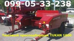 Пресс Тукан 1600, новый пресс Tukan цена - изображение 1