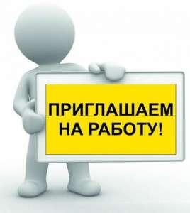 Приглашаем на работу массажисток, Днепр - изображение 1