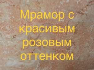 Продаем мрамор со склада , Цены снижены Габаритные размеры предлагаемых слябов от 3200 миллиметров в длину до 1800 миллиметров - изображение 1