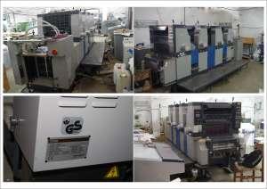 Продается четырехкрасочная офсетная машина RYOBI 524Н - изображение 1