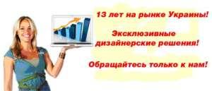 Продажа и производство кожаных поясов и ремней! - изображение 1