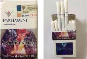 Продажа сигарет оптом Parlament Duty Free - изображение 1