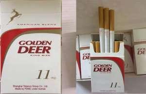 Продажа сигарет по оптовым ценам- GOLDEN DEER Duty Free - изображение 1