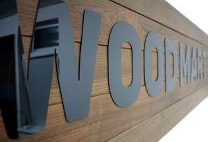 Продажа террасной доски WOODMART от 290 грн./м.кв - изображение 1