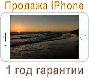 Продажа iPhone 7/128 - изображение 1