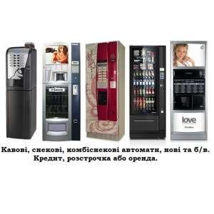 Продаж кавових автоматів Rheavendors, Saeco та ін. - изображение 1