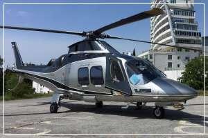 Продам вертолет - изображение 1