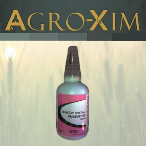 Продам гербицид Гранстар Про - изображение 1