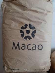 Продам какао. Испания - изображение 1