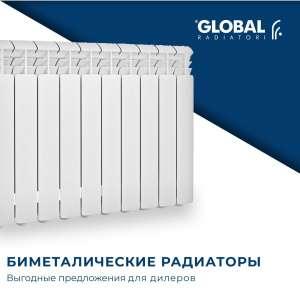 Продам котлы отопления, радиаторы отопления от поставщика. ОПТ - изображение 1