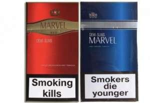 Продам оптом сигареты Marvel. - изображение 1