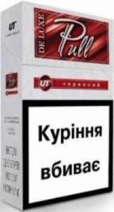 Продам оптом сигареты Pull. - изображение 1