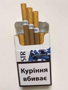 Продам оптом сигареты Strong (Армейские). - изображение 1