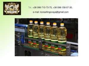 ПРОДАМ: Подсолнечное масло, Рапсовое масло, Кукурузное масло - изображение 1