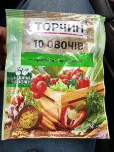 Продам Торчин 10 овощей по супер цене - изображение 1